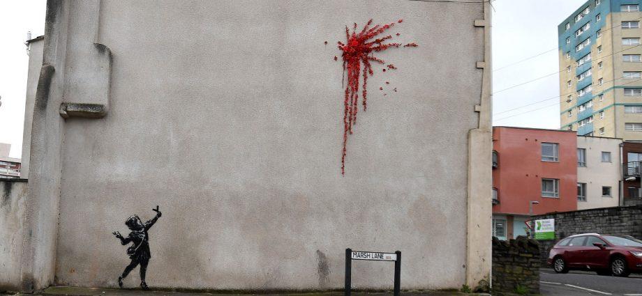 Banksy valentines day mural